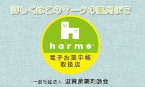 harmo_doga